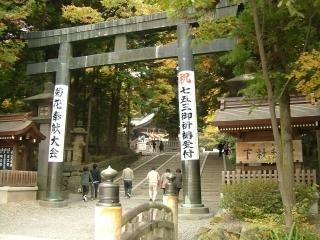 06_諏訪大社秋宮.jpg