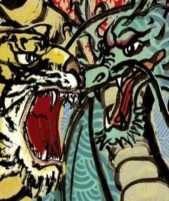 20091031_タイガー&ドラゴン.jpg