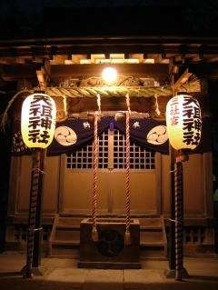 20100104_02天祖神社_江戸川区北小岩6.jpg